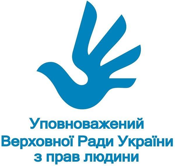 Photo of У Корабельному районі відкрили громадську приймальню уповноваженого Верховної Ради з прав людини
