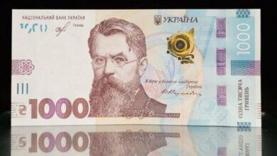 Нацбанк запускает с осени новую купюру номиналом в тысячу гривен | Корабелов.ИНФО