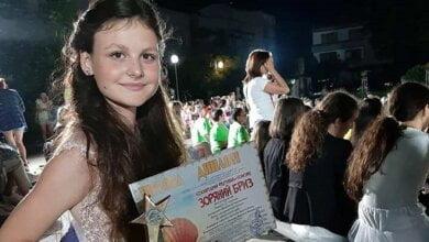 Юні артисти з Корабельного району Миколаєва здобули призові місця на Міжнародному конкурсі «Зоряний бриз» у Болгарії   Корабелов.ИНФО