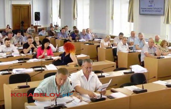 Photo of 26 сентября депутаты Николаевского горсовета снова собрались на «земельную» сессию (ТРАНСЛЯЦИЯ)