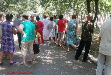 эвакуация из горбольницы №5