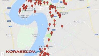 Рынки, школы, остановки... Николаевцы сделали карту скоплений агрессивных бродячих псов. В Корабельном районе таких мест - больше 20-ти | Корабелов.ИНФО image 5