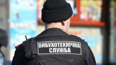 Вечером во вторник в Николаеве продолжились «минирования»: настал черед детских лагерей | Корабелов.ИНФО