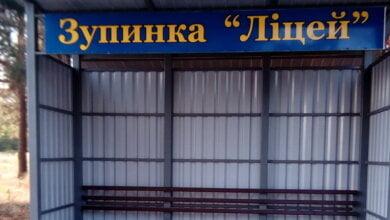 """Photo of """"Новинки-цікавинки"""": у Корабельному районі поремонтували тротуари й вуличне освітлення та встановили нову зупинку"""