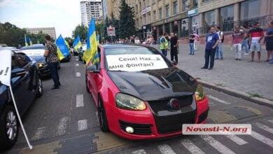 Photo of «Сеня! Нах…й мне фонтан?», — николаевские водители, недовольные дорогами, перекрыли проезд в центре города