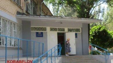 поликлиника горбольницы №5