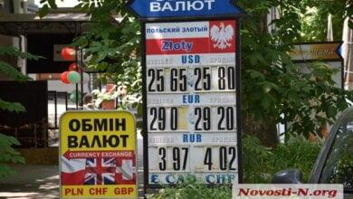 Photo of Курс доллара в николаевских обменниках опустился ниже 26 гривен