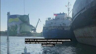 СБУ задержала российский танкер, блокировавший украинские корабли в Керченском проливе | Корабелов.ИНФО