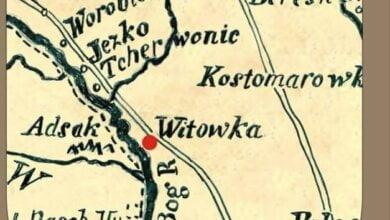 620 рокiв тому на місці сучасного Корабельного району м. Миколаєва Князь Вітовт заклав митницю | Корабелов.ИНФО image 1