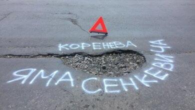 Photo of «Может, поможет», — николаевские активисты начали «украшать» дороги надписью «яма Коренева-Сенкевича»