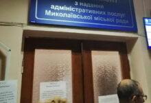Photo of Жители Корабельного района месяцами не могут попасть в ЦНАП из-за продажи талонов на OLX - мэрия обратилась в СБУ