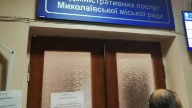 Photo of Департамент админуслуг Николаева ввел ряд ограничений из-за ухудшения ситуации с коронавирусом