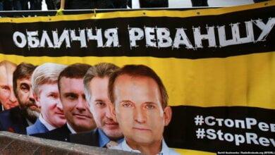 Photo of Реванш по-украински. Почему возвращаются опальные политики и бизнесмены