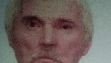 Полиция ищет николаевца, который покинул онкологический диспансер и пропал без вести | Корабелов.ИНФО