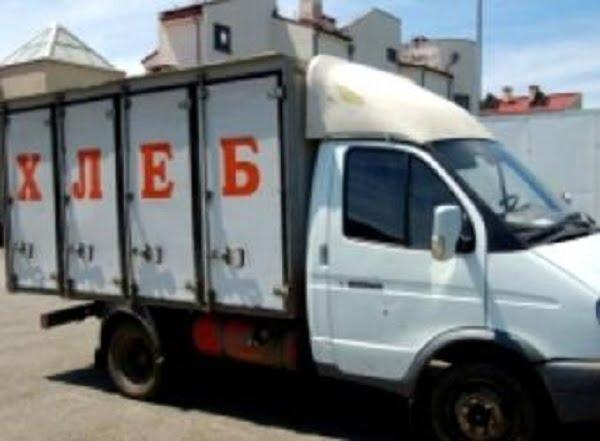 Photo of Водитель решил украсть 40 тыс.грн. у хлебокомбината в Витовском районе и заявил, что его ограбили