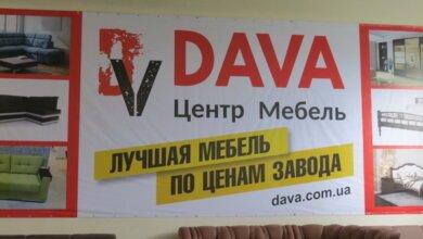Более 70% семей в Николаеве не могут позволить себе купить новую мебель после ремонта. Результаты исследования и решение этой проблемы | Корабелов.ИНФО image 8