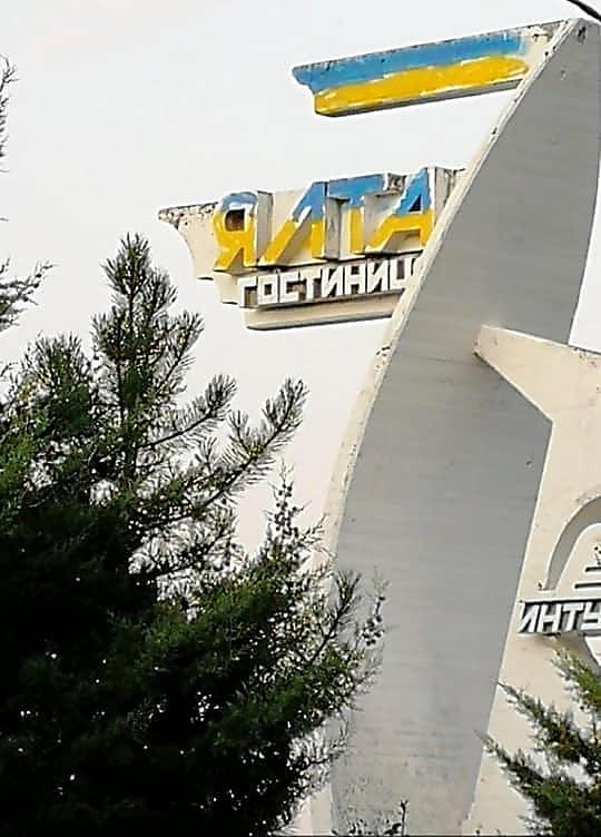 Photo of Неизвестные покрасили стеллу гостиницы «Интурист» в оккупированном Крыму в цвета украинского флага