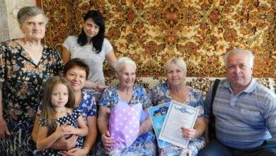 Столетнюю жительницу Николаева поздравили с юбилеем | Корабелов.ИНФО