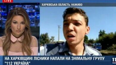 На Харьковщине журналистов, снимавших вырубку леса, избили в прямом эфире. ВИДЕО | Корабелов.ИНФО