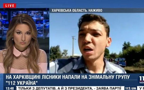 Photo of На Харьковщине журналистов, снимавших вырубку леса, избили в прямом эфире. ВИДЕО