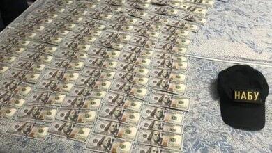 Замминистра и помощник задержаны за вымогательство взятки в размере $1,1 млн   Корабелов.ИНФО image 1