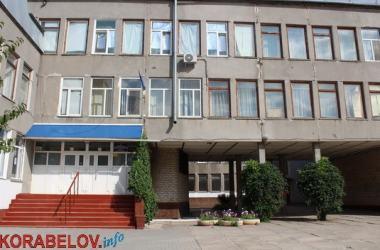 Николаевская школа №48