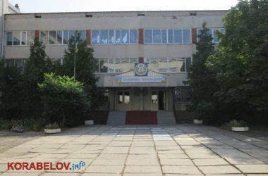 Выделено более полумиллиона гривен... Куда потратили деньги в школе №40, готовясь к новому учебному году (Видео) | Корабелов.ИНФО image 11