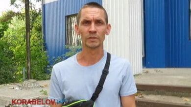 Виктор Пашковский (Россошинский)