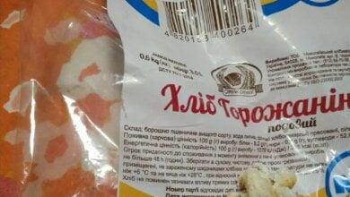 """Буханка с """"сюрпризом"""": в Николаеве женщина нашла в хлебе «Горожанин» иголку   Корабелов.ИНФО"""