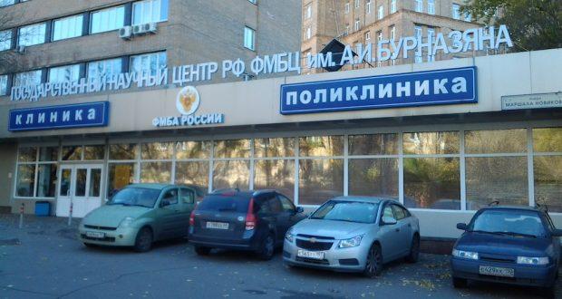 Photo of «Радиация убила костный мозг»: в России скрывают результаты анализов после взрыва ядерной ракеты