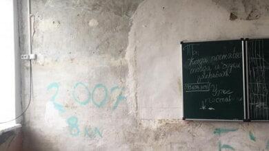 Photo of «С каждого ученика — по 550 грн»: в Корабельном районе родители возмущены, что, «разгромив» класс в школе, их теперь просят оплатить ремонт