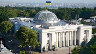 Верховна Рада України проголосувала за новий уряд | Корабелов.ИНФО