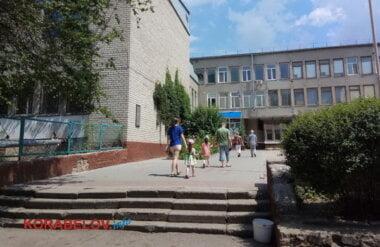 школа №48