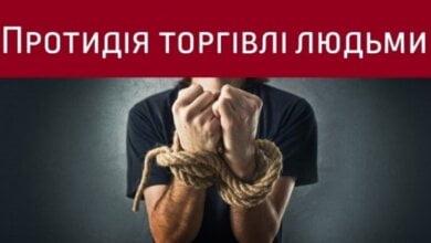 """Подбайте про власну безпеку! Колектив ПК """"Корабельний"""" провів кампанію на тему протидії торгівлі людьми (ВІДЕО)   Корабелов.ИНФО"""