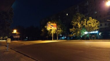 """остановка """"Универсам"""" в Корабельном районе"""