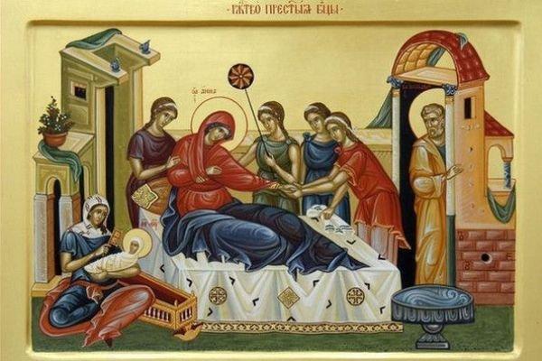 Праздник Святой Богородицы