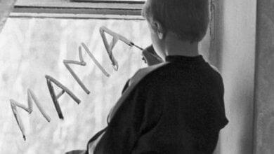 В Николаеве мама отказалась от 5-летней дочери   Корабелов.ИНФО