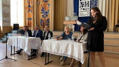 Таємним голосуванням: директором школи мистецтв у Корабельному районі обрали Каріну Крамар | Корабелов.ИНФО