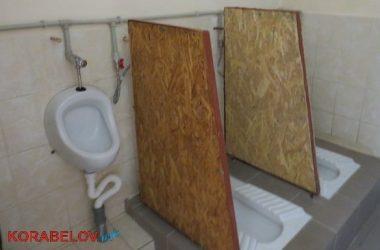 туалет для гимназистов