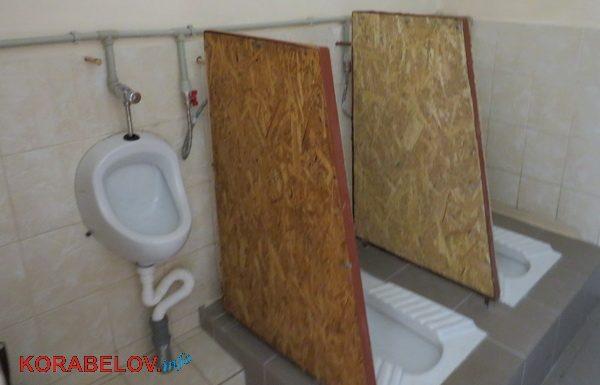 Photo of У школьников в Корабельном районе нет нормальных туалетов, а чиновники закупают кондиционеры в администрацию