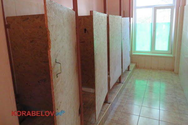 туалет для девочек в Николаевской школе №1