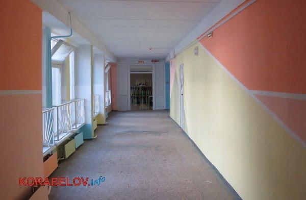 коридор в Николаевской школе №1 (2019 г.)