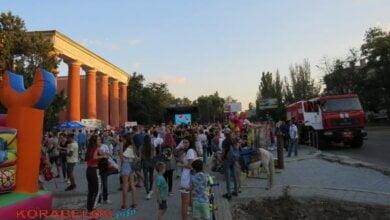 Photo of Празднование Дня города в Николаеве: мэрия запретила массовые мероприятия на улицах