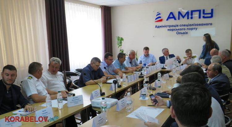 """заседание рабочей группы в порту """"Ольвия"""""""