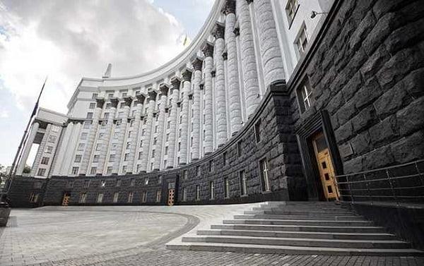Photo of Замена в кабмине: Рада уволила министра развития громад и территорий, назначив на это место нового