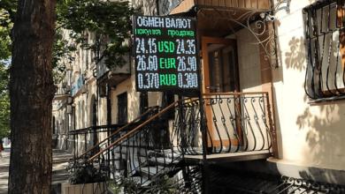 Курс доллара в Николаеве упал до уровня июня 2016 года | Корабелов.ИНФО