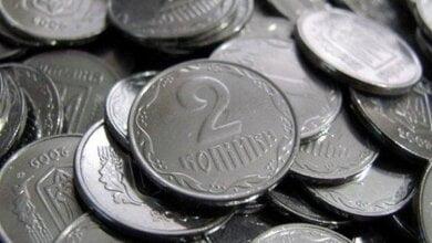 Монеты в 1, 2 и 5 копеек выводятся из обращения – ими нельзя будет расплачиваться уже с 1 октября | Корабелов.ИНФО