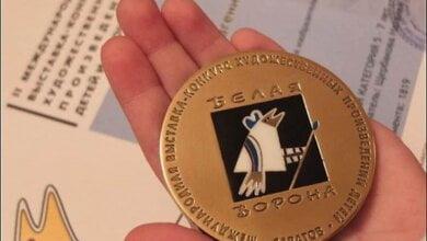 Вихованці школи мистецтв з Корабельного району стали дипломантами міжнародного конкурсу, що пройшов в Російському Саратові | Корабелов.ИНФО