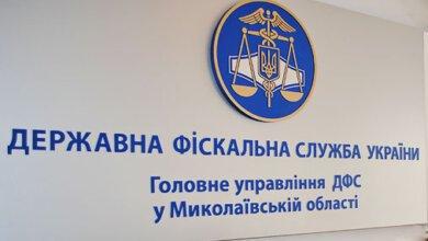 Photo of Кабмин планирует ликвидировать Государственную фискальную службу до конца года