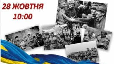 В Корабельному районі відбудеться урочисто-меморіальний захід «Слава визволителям України!» | Корабелов.ИНФО